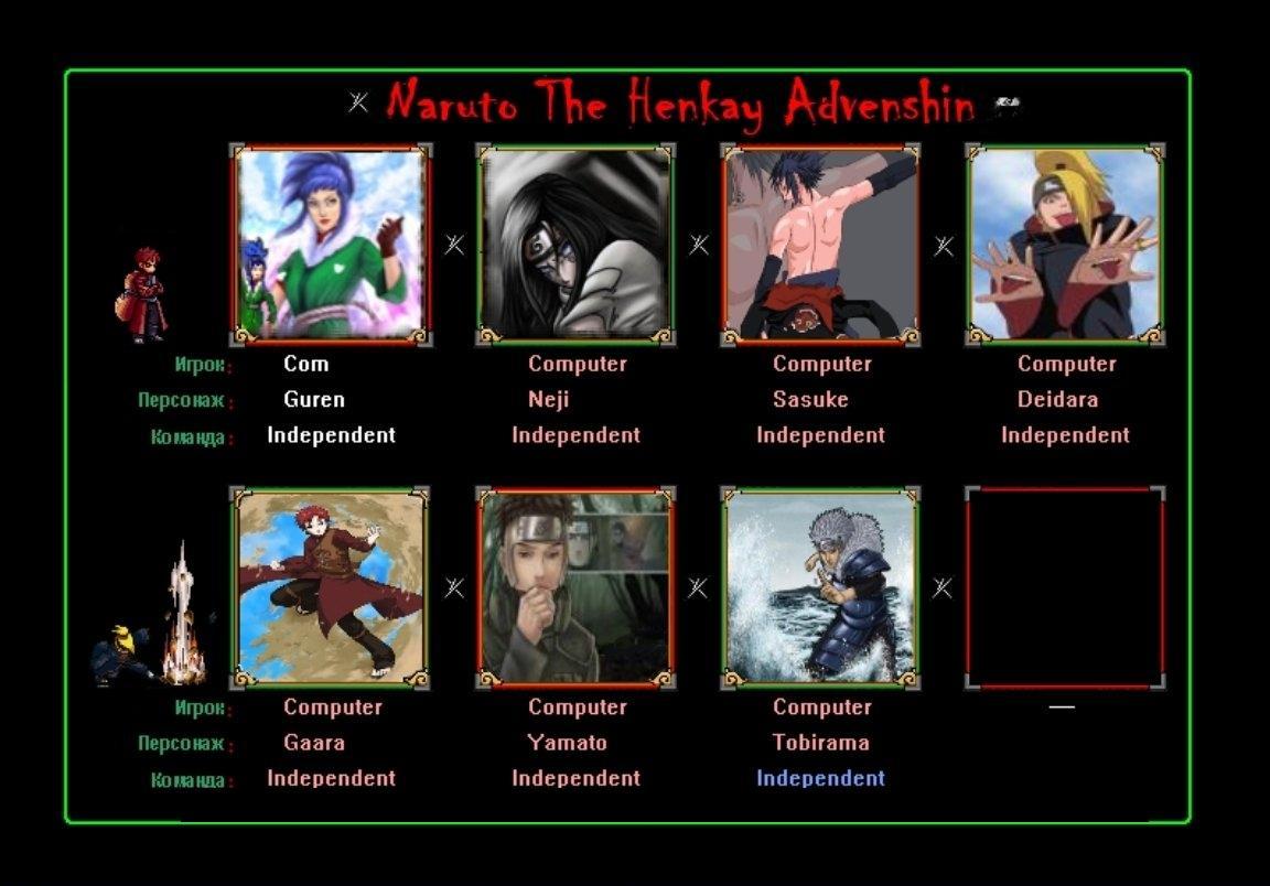 Naruto the setting dawn 20beta (2008)